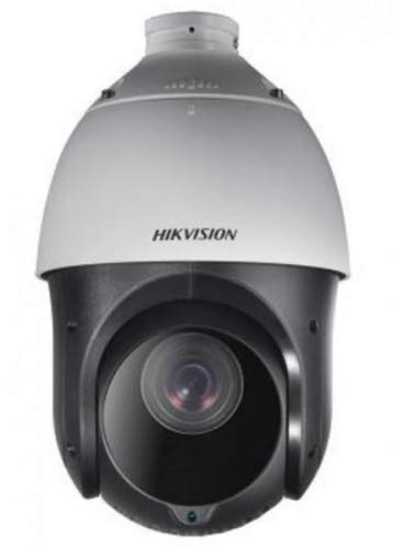 Hikvision 2Mp Ip Ptz Camera (100M Ir, 15X Zoom)