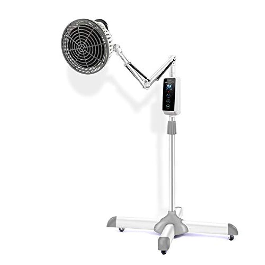 赤外線治療器 凌遠 遠赤外線温熱治療器 温熱療法 肩こり 代謝 血行/かた、こし、筋肉痛 赤外線理学療法 家庭用電磁波治療器 110V 220 Watts