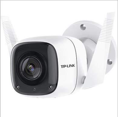 QAZ Monitor set draadloze camera home telefoon wifi outdoor HD nachtzicht