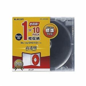 (まとめ)エレコム Blu-ray/DVD/CDケース(標準/PS/1枚収納) CCD-JSCN10CR【×5セット】