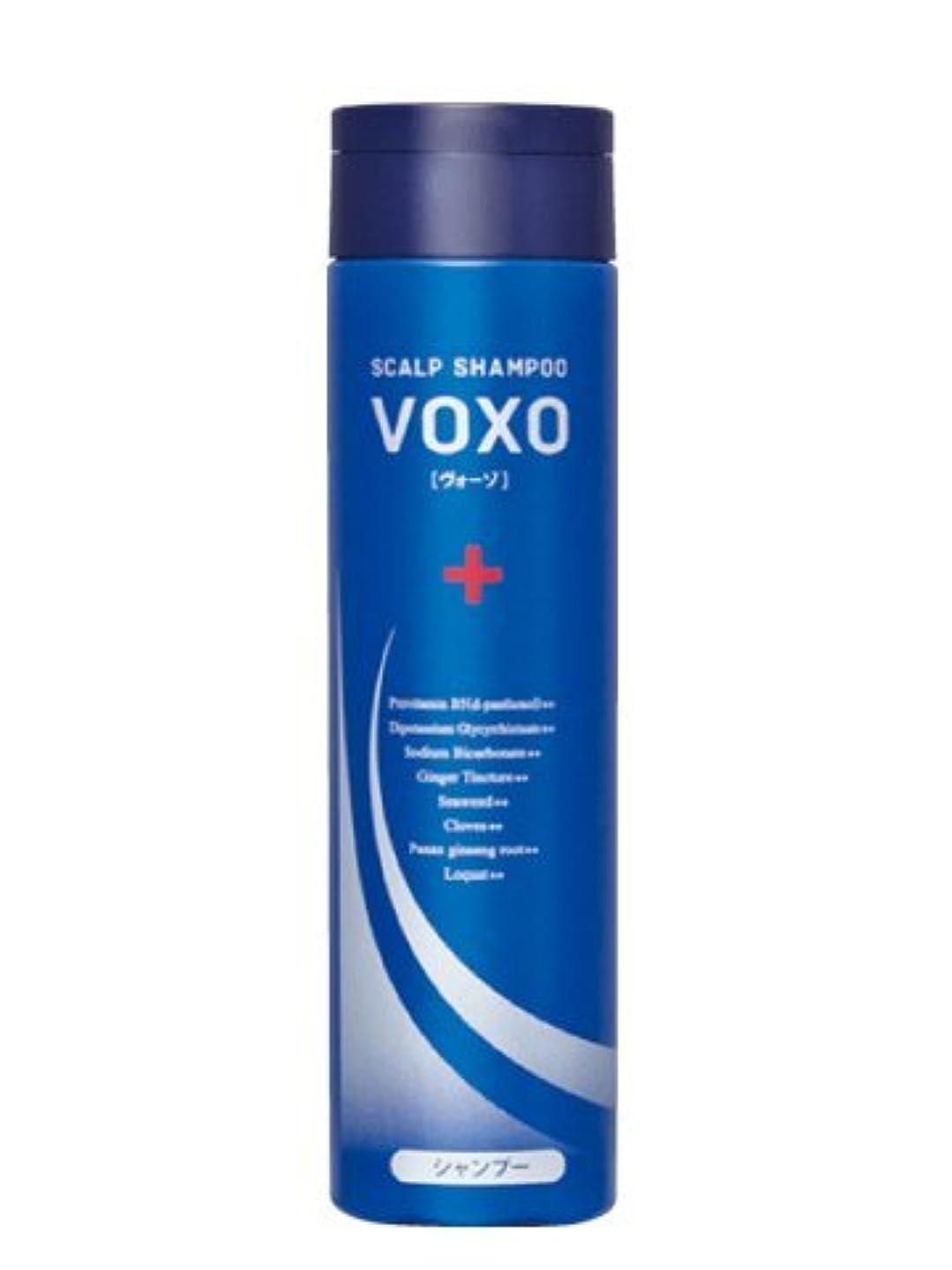 考えショートさまよう高級スカルプシャンプーVOXO(ヴォーゾ) 3本 3ヵ月分 1本250ml【育毛 頭皮ケア】