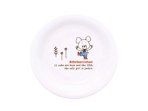 「 くまのがっこう 」 せいふく ミニプレート 皿 直径11.5cm 白 782110