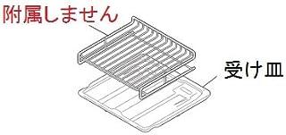【部品】三菱 IHクッキングヒーター 受け皿M26573340 対象機種:CIH-305D CIH-305DW CS-G3205BD CS-G3205BDA CS-G3205BDAW CS-G3205BDP CS-G3205BDPW CS-G3205BDS CS-G3205BDSR CS-G3205BDSRW CS-G3205BDSW CS-G38DS CS-G38DWS CS-KMG05BD CS-KMG05BDST CS-KMG05BDSTA CS-KMG05BDSWT CS-KMG05BDST-A1 CS-KMG05BDT CS-KMG05BDTA CS-LEG38D CS-LEG38DW
