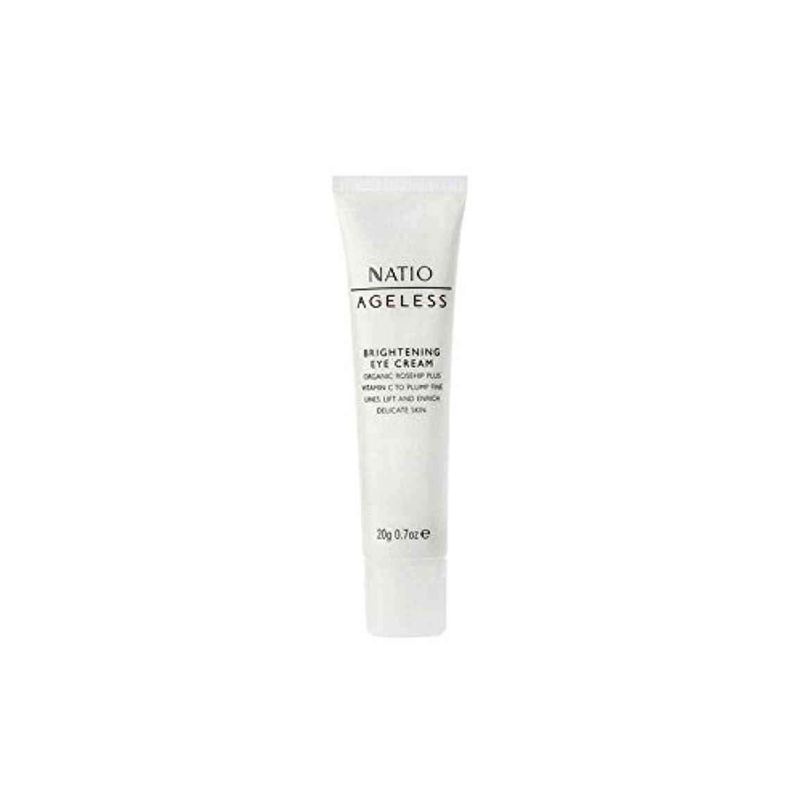 気球処理する辛なNatio Ageless Brightening Eye Cream (20G) (Pack of 6) - 永遠の白アイクリーム(20グラム) x6 [並行輸入品]