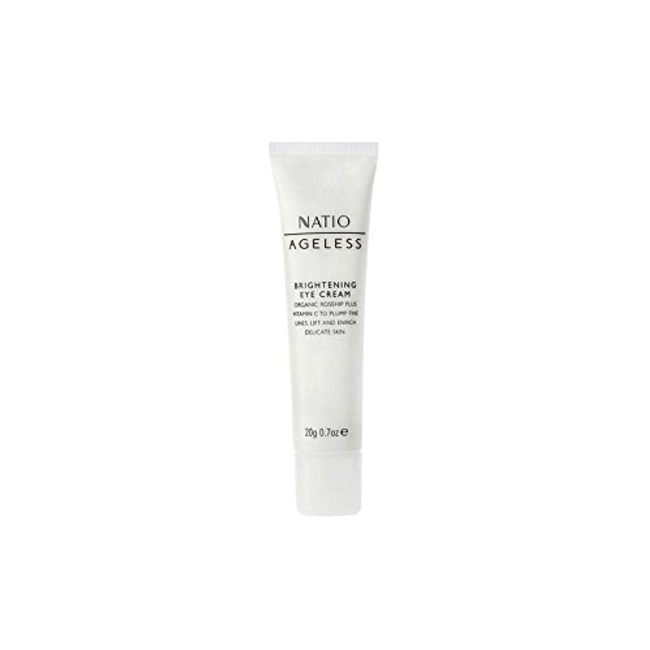 消毒する創傷公Natio Ageless Brightening Eye Cream (20G) - 永遠の白アイクリーム(20グラム) [並行輸入品]