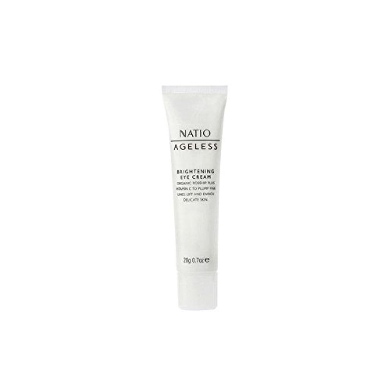 国旗致命的な人に関する限りNatio Ageless Brightening Eye Cream (20G) (Pack of 6) - 永遠の白アイクリーム(20グラム) x6 [並行輸入品]