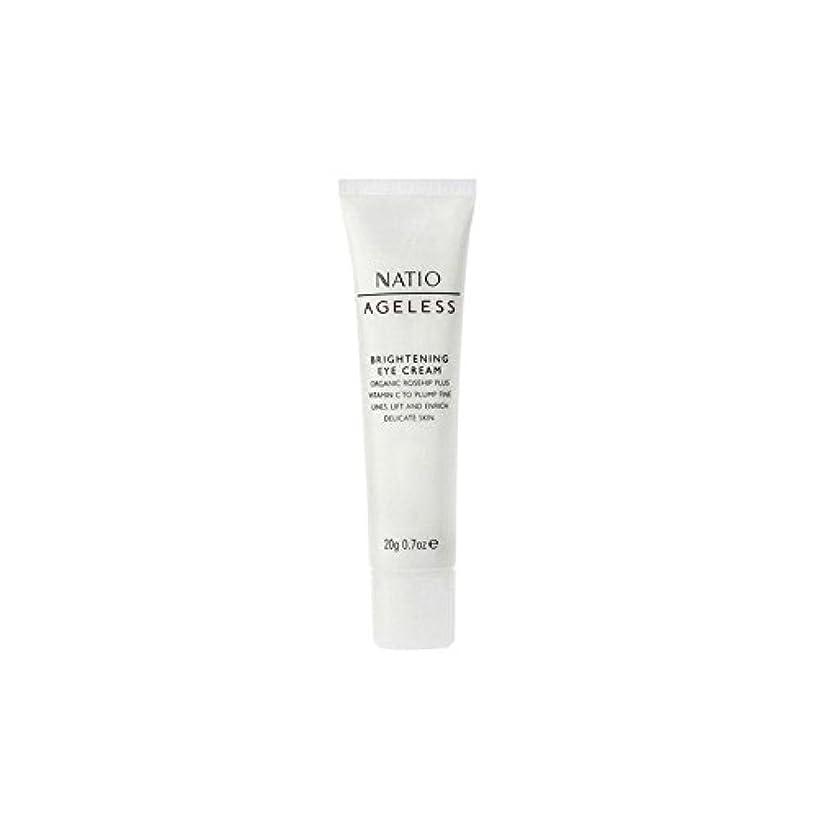 割り込み思い出させる組み合わせる永遠の白アイクリーム(20グラム) x4 - Natio Ageless Brightening Eye Cream (20G) (Pack of 4) [並行輸入品]
