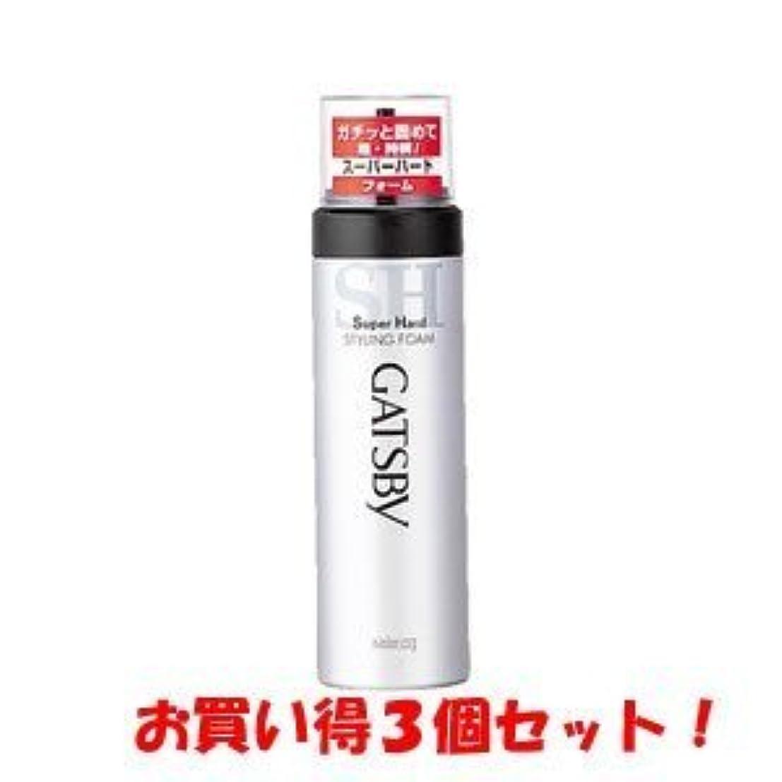 漂流事前柔らかさギャツビー【GATSBY】スタイリングフォーム スーパーハード 185g(お買い得3個セット)