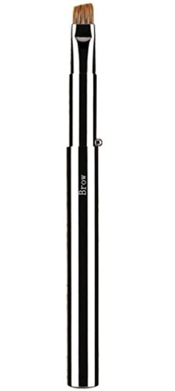 抑止する潜水艦フィルタ広島熊野筆 携帯アイブローブラシ 毛質 ウォーターバジャー