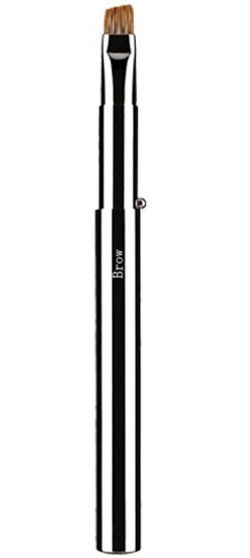 広島熊野筆 携帯アイブローブラシ 毛質 ウォーターバジャー