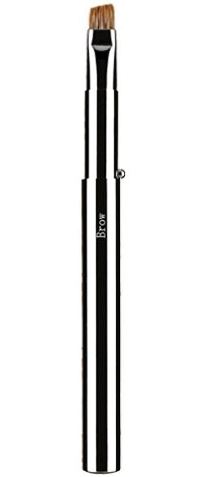 タイトルつかむ乱気流広島熊野筆 携帯アイブローブラシ 毛質 ウォーターバジャー