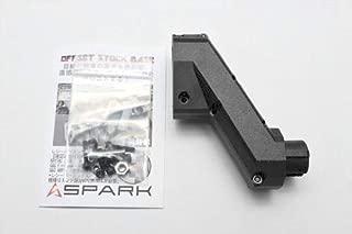 SPARK オフセットストックベース 電動M4用 ストックパイプ用M5ネジセット