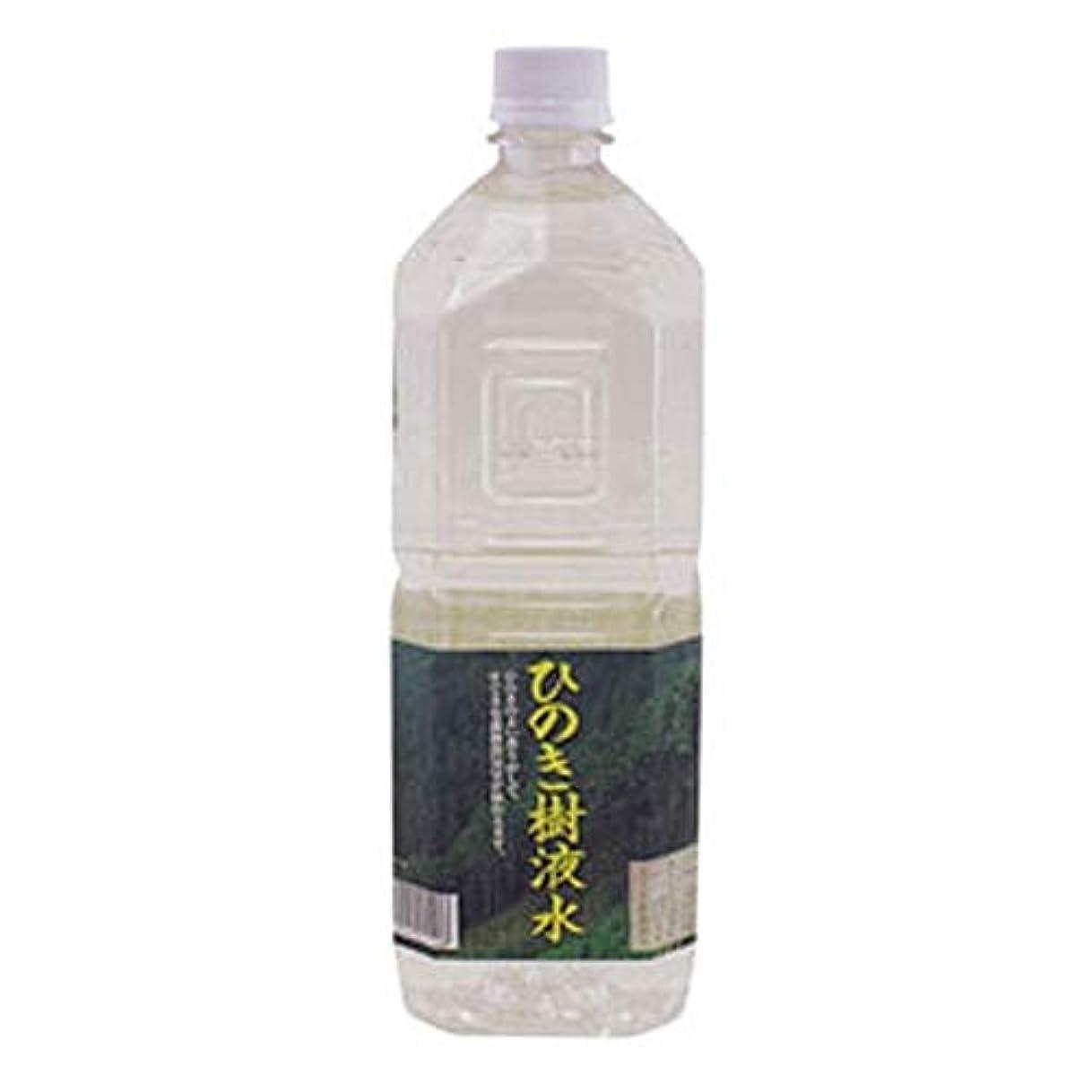 ここに注意お風呂【ひのきの良い香りで森林浴気分】 喜多製作所 ひのき樹液水 詰替え用(1L) 6個セット【サン?クロレラ サンプル付き】