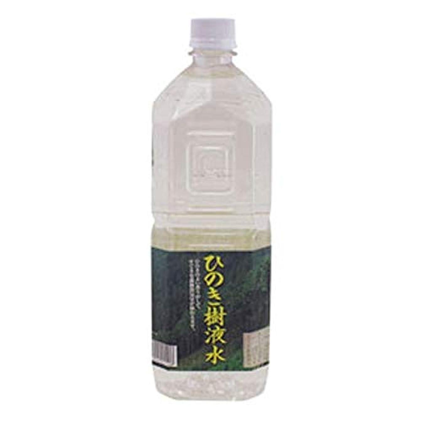 【ひのきの良い香りで森林浴気分】 喜多製作所 ひのき樹液水 詰替え用(1L) 5個セット + 金運 招き猫シール1枚