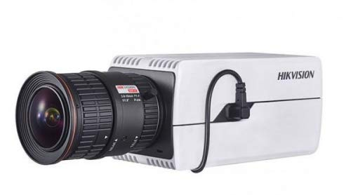 Hikvision DS-2CD7046G0-AP IP Box - Cámara de vigilancia (4 Mpx)