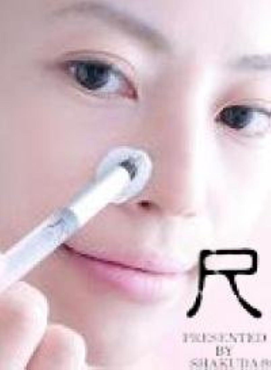 """アサーチューインガム中傷「尺」ブランド 小鼻用洗顔ブラシ 小鼻の毛穴対策 """"超極細""""リスの毛の洗顔ブラシ 白"""