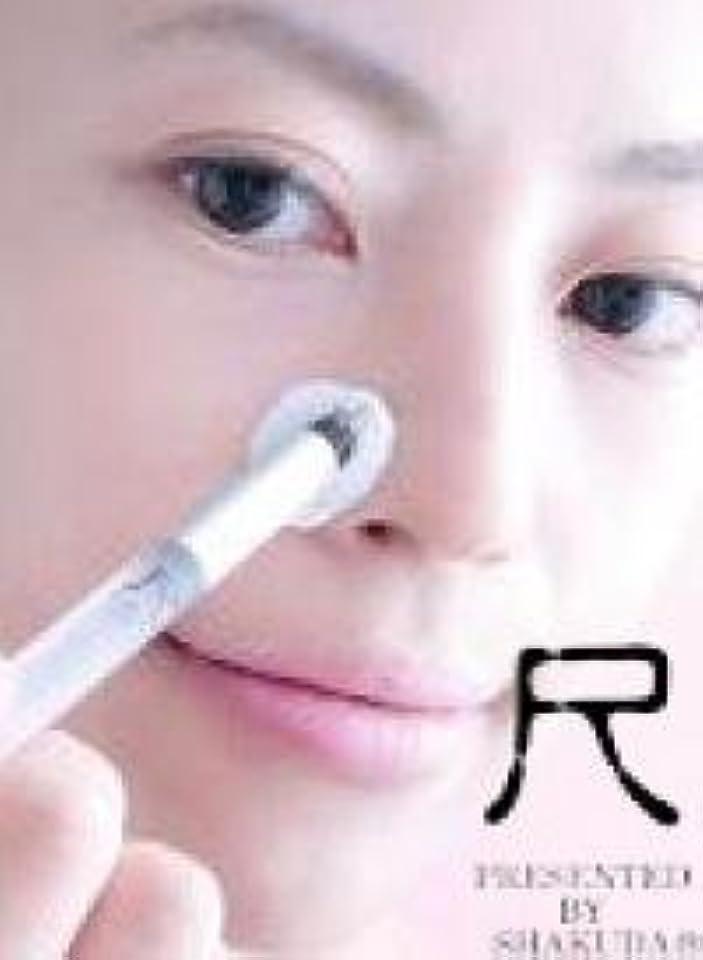 """驚いたことに概念軍艦「尺」ブランド 小鼻用洗顔ブラシ 小鼻の毛穴対策 """"超極細""""リスの毛の洗顔ブラシ 白"""