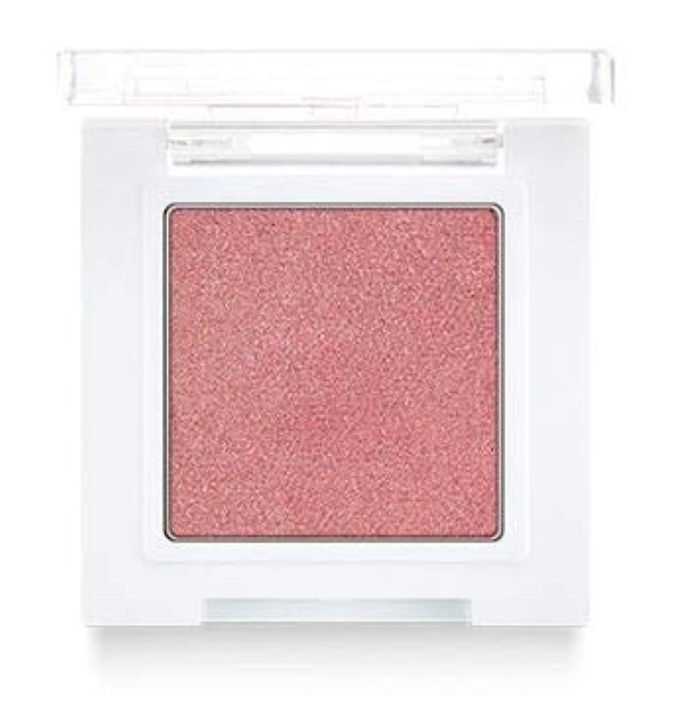 等々愛情深いチェリー[BANILA CO] Eyecrush Shimmer Shadow 2.2g #SPK03 Marshmallow Pink / [バニラコ] アイクラッシュシマーシャドウ 2.2g #SPK03 マシュメロピンク [並行輸入品]