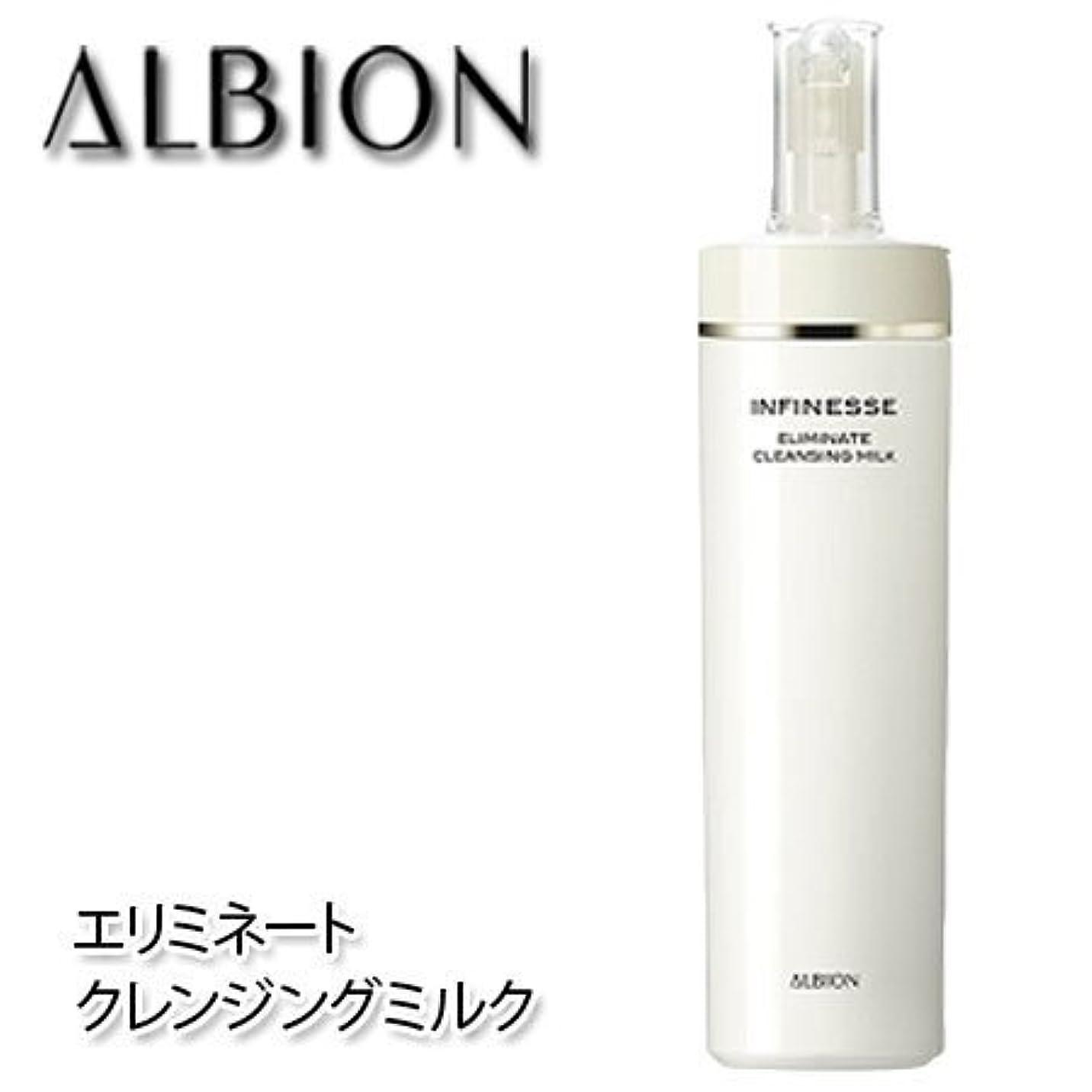 平衡補充理由アルビオン アンフィネス エリミネート クレンジングミルク 200g-ALBION-