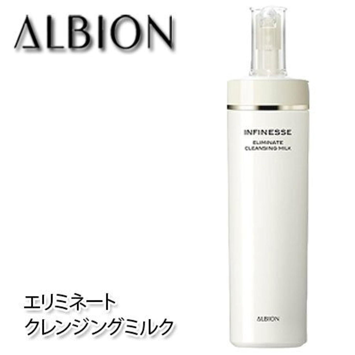 ウェイトレスオーナメント解凍する、雪解け、霜解けアルビオン アンフィネス エリミネート クレンジングミルク 200g-ALBION-