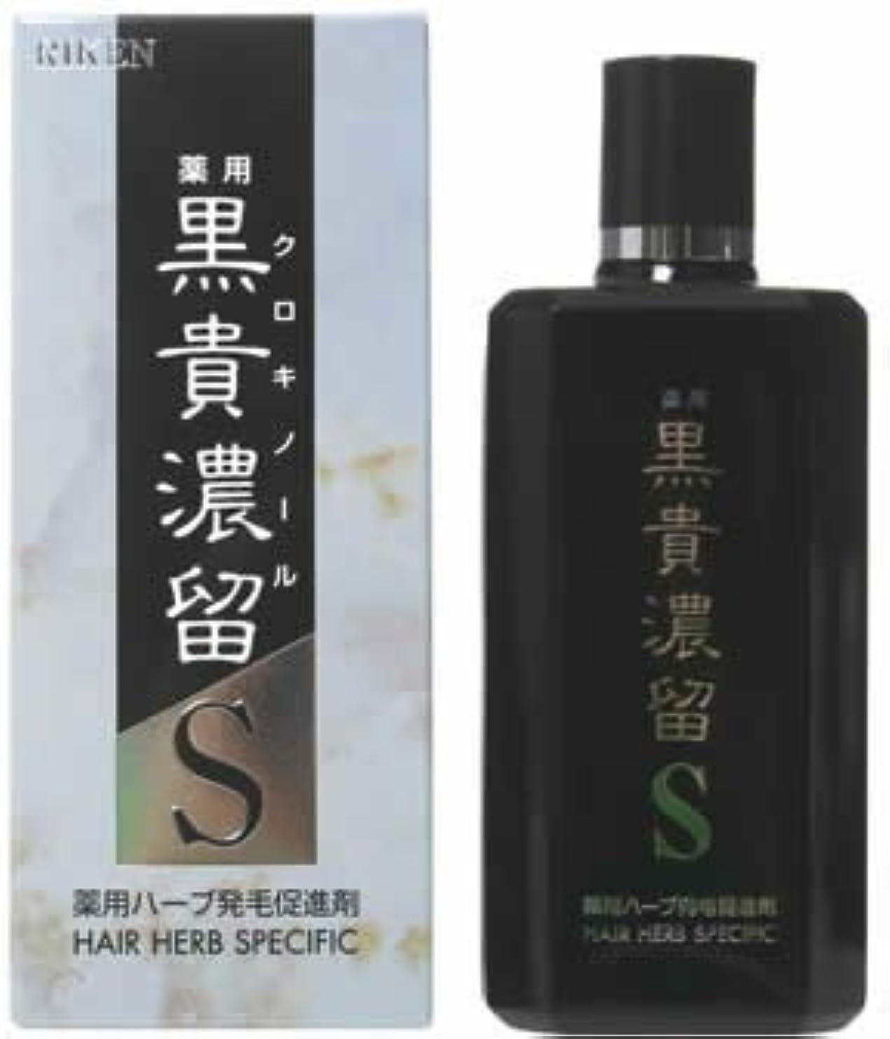 インテリアモート褒賞ユニマットリケン 黒貴濃留S(クロキノールS) 150ml