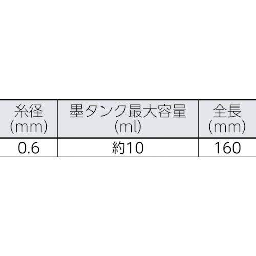 シンワ測定『ハンディ墨つぼJr.Plus手巻(73285)』