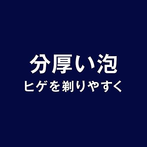 花王『ニベアメンシェービングフォームスムース(81755)』
