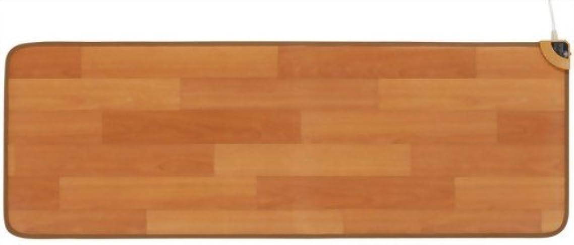 万歳第四統治可能椙山紡織 ホットキッチンマット NA-161KM 木目柄 (45 x 130 cm)