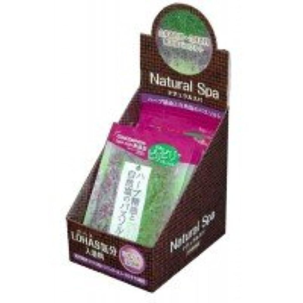 ロースト改善苦しめる五洲薬品 入浴用化粧品 ナチュラルスパ ハーブ精油 分包 (35g×10包)×3箱 NSH-13 0302453