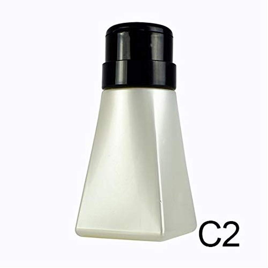 効果的長くするオセアニアGeobiva - 液体アルコールリムーバークリーナー詰め替え用容器200ミリリットル3種類空ポンプディスペンサーネイルツールボトル[C2]