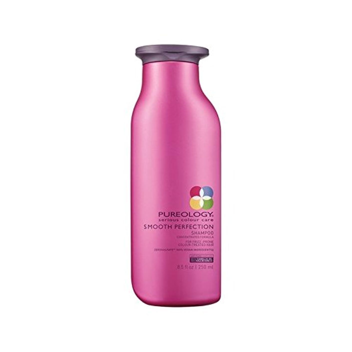 分泌する耐える会員Pureology Smooth Perfection Shampoo (250ml) - 平滑完全シャンプー(250ミリリットル) [並行輸入品]