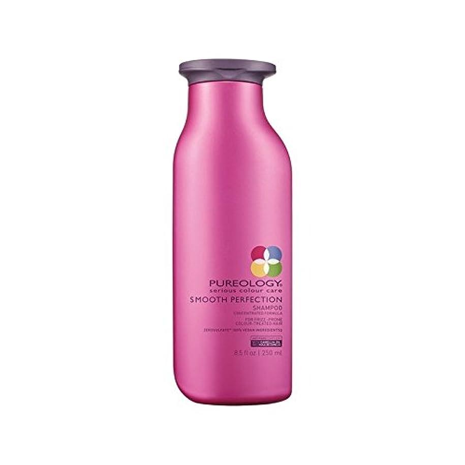 荒れ地これら変更平滑完全シャンプー(250ミリリットル) x4 - Pureology Smooth Perfection Shampoo (250ml) (Pack of 4) [並行輸入品]