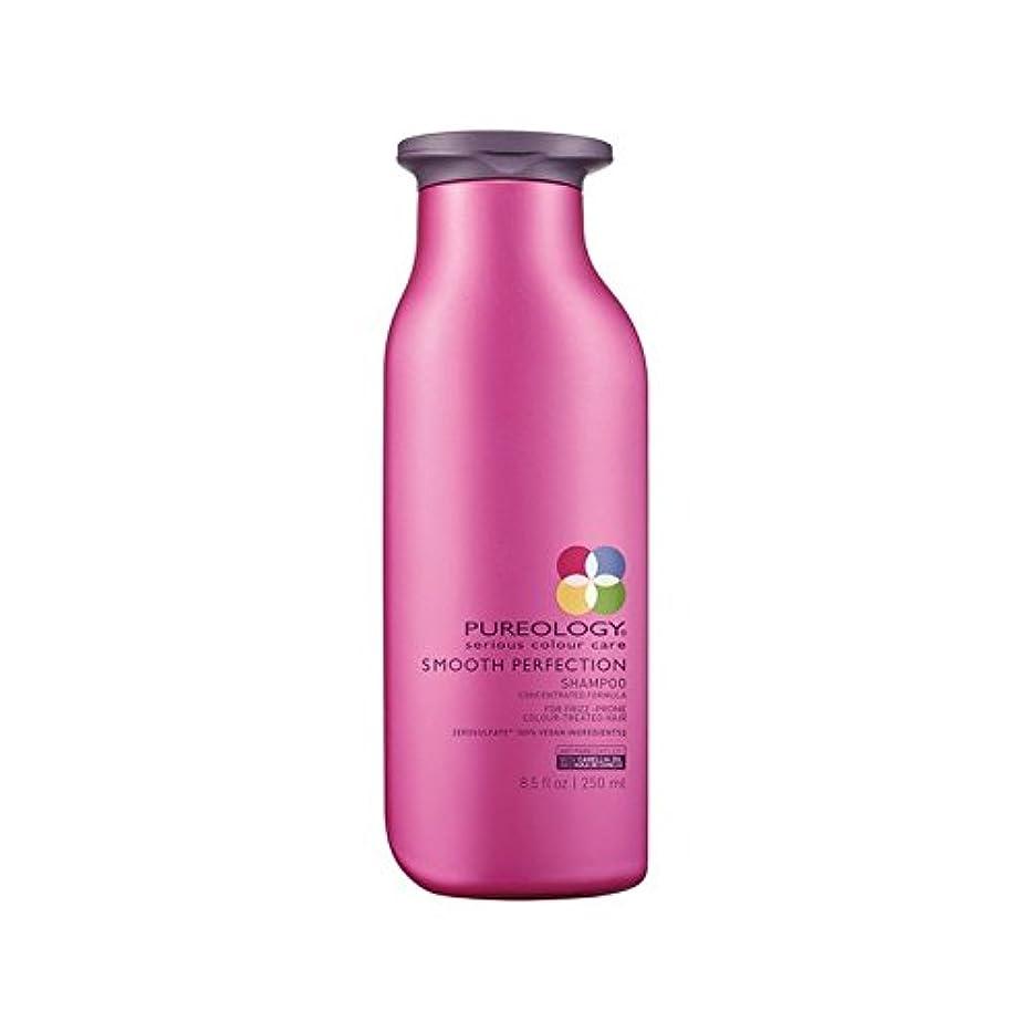 上昇もろいヒット平滑完全シャンプー(250ミリリットル) x2 - Pureology Smooth Perfection Shampoo (250ml) (Pack of 2) [並行輸入品]