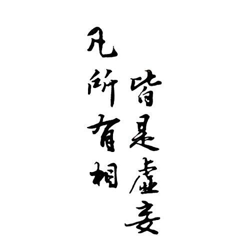 6 Blätter THE DIAMOND SUTRA Sprichwort Temporäre Tattoos Aufkleber Chinesische Kalligraphie Körperkunst Decals