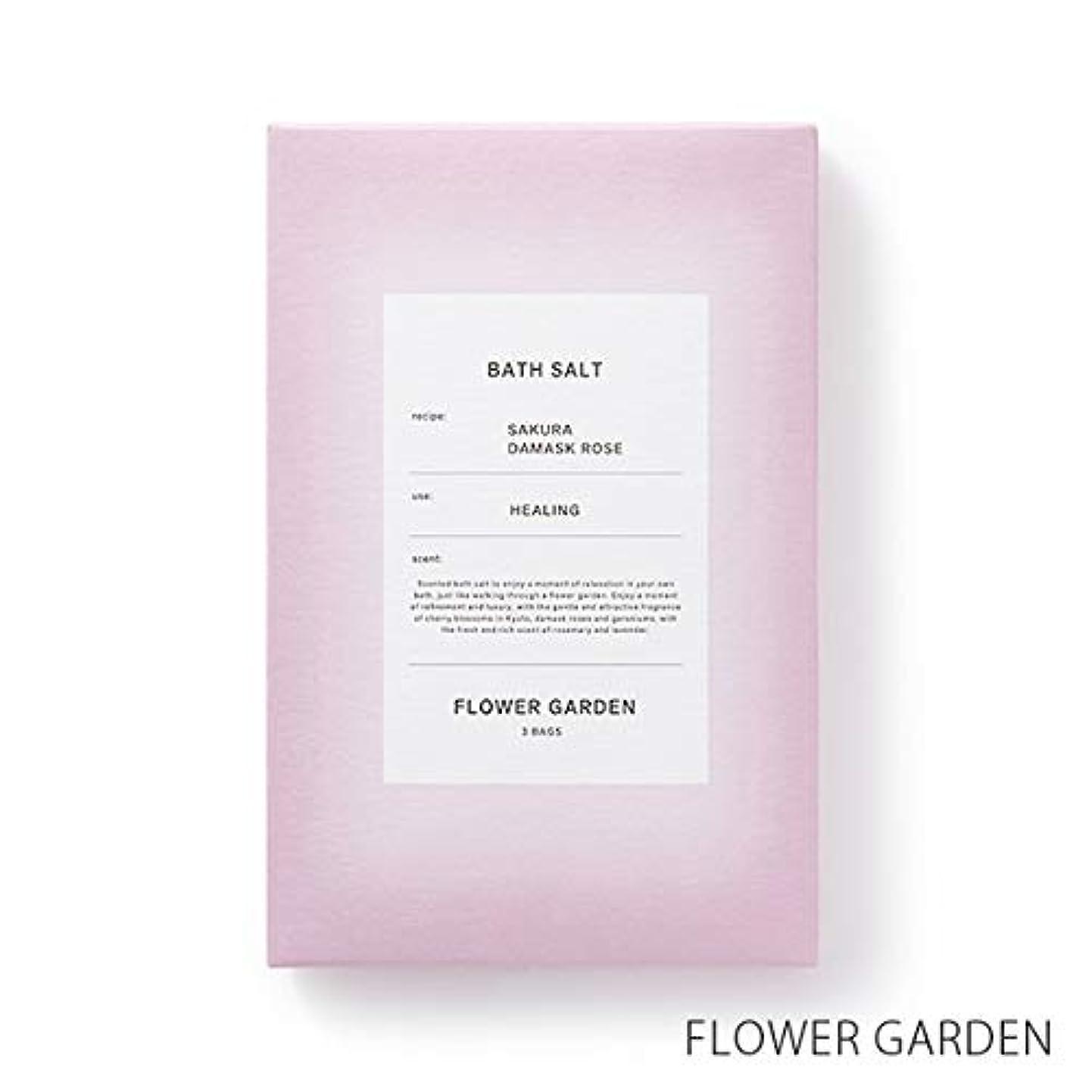 疾患ゲストにんじん【薫玉堂】 バスソルト FLOWER GARDEN 花の庭 ピンク 和 桜の香り