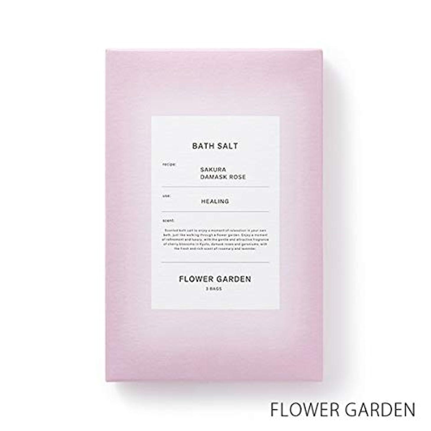 パケット息切れ厳しい【薫玉堂】 バスソルト FLOWER GARDEN 花の庭 ピンク 和 桜の香り