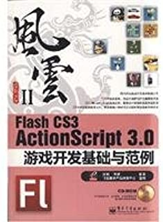 Flash CS3 ActionScript 3.0 Game Development Foundation and examples (with CD)