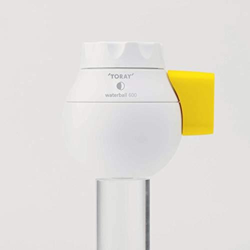 東レ蛇口直結型小型浄水器ウォーターボールホワイト/イエローWB600B-Y