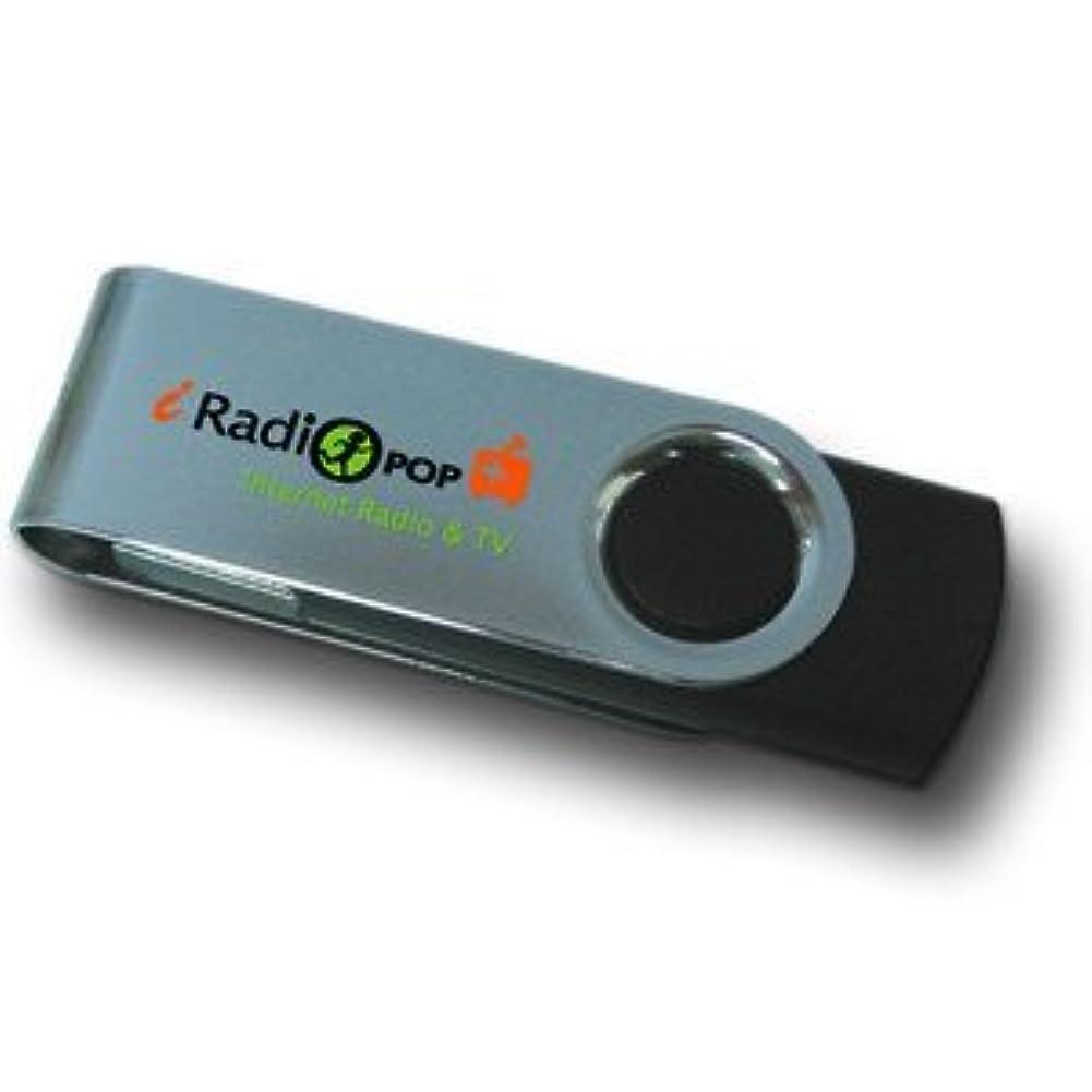 復讐荒れ地助けになるテック IMD-BK USBに差すだけで、全世界の約20000局ラジオと5000局TVの視聴が可能です。
