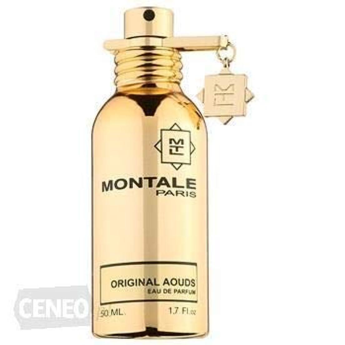 重さ研究インフレーションMONTALE ORIGINAL AOUDS Eau de Perfume 50ml Made in France 100% 本物のモンターレ元 AOUDS オードトワレ香水 50 ml フランス製 +2サンプル無料! + 30 mlスキンケア無料!
