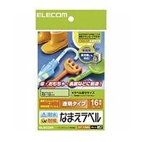 (まとめ)エレコム 耐水耐候なまえラベル EDT-TCNM5【×10セット】