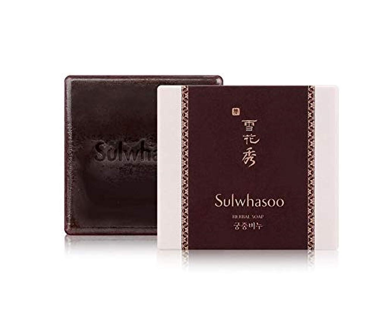 到着アラーム裏切る[雪花秀] SULWHASOO HERBAL SOAP 宮中石鹸 (韩国正品)