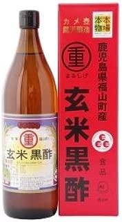 まるしげ 鹿児島県福山町産 玄米黒酢 900mL×2個         JAN:4979246280568