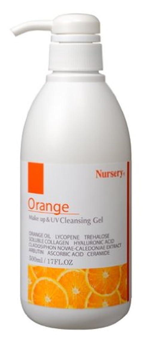 あまりにもマーガレットミッチェル免疫ナーセリー Wクレンジングジェル オレンジ 500ml