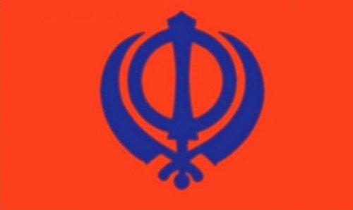 45,72 cm x cm 30,48 (45 x 30 cm) diseño de Estatua de diseño de frases religiosas en Sikh sijismo naranja cortesía de camiseta de manga corta para barco 100% a mano cartel para fiesta con bandera británica poliéster Material Ideal para la cerveza Guinness Festival Club decorativa Business School