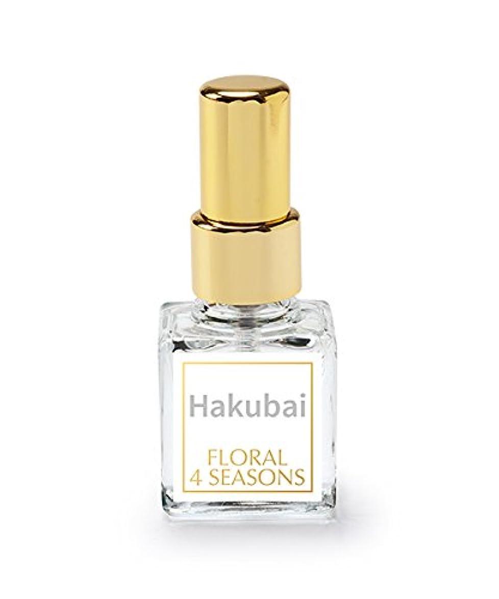 福祉順応性のある入る武蔵野ワークスの香水「白梅」(ハクバイ)(EDP/4mL)
