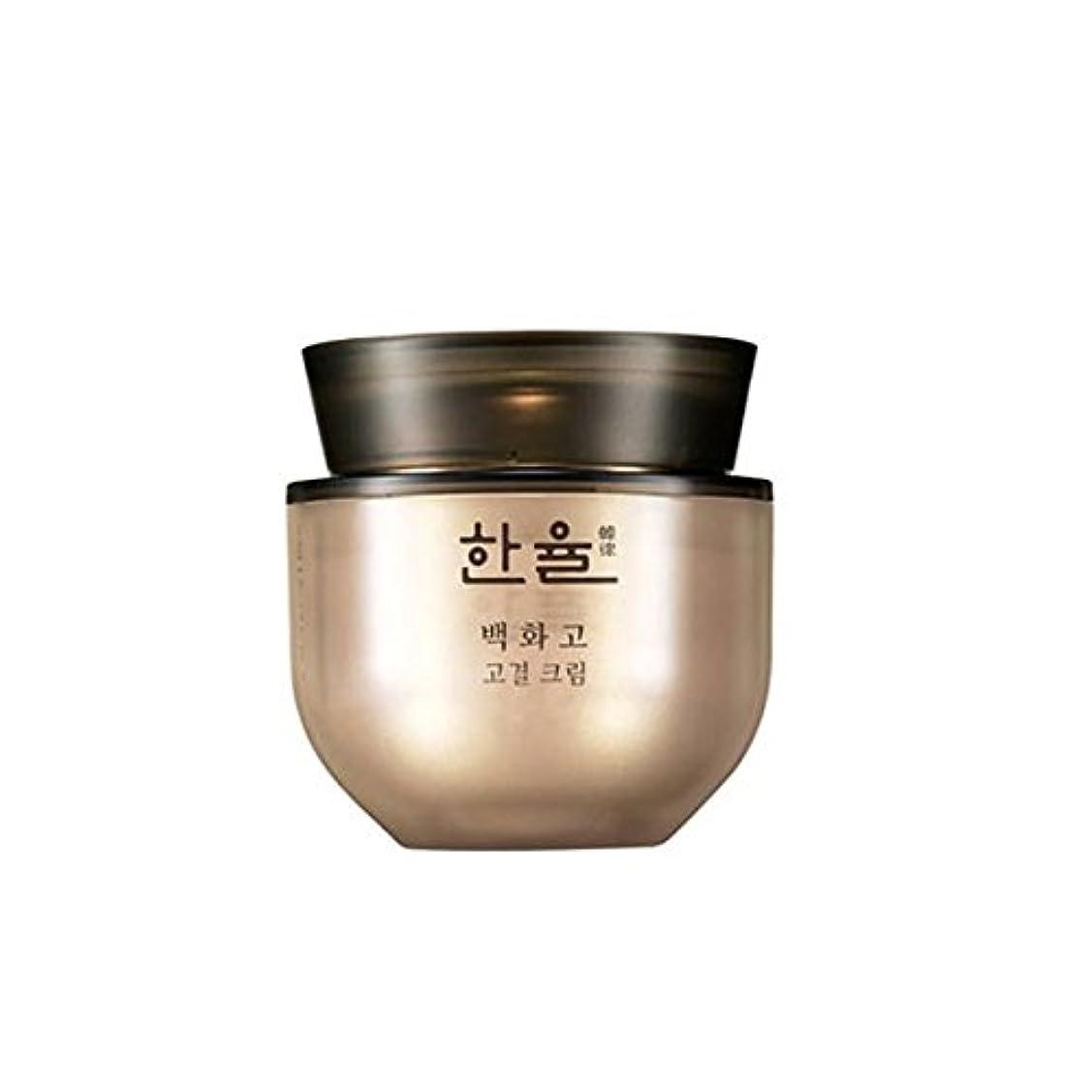 スカープひも振動する【HANYUL公式】 ハンユル 花どんこインテンシブケアクリーム 50ml / Hanyul Baek Hwa Goh Intensive Care Cream 50ML