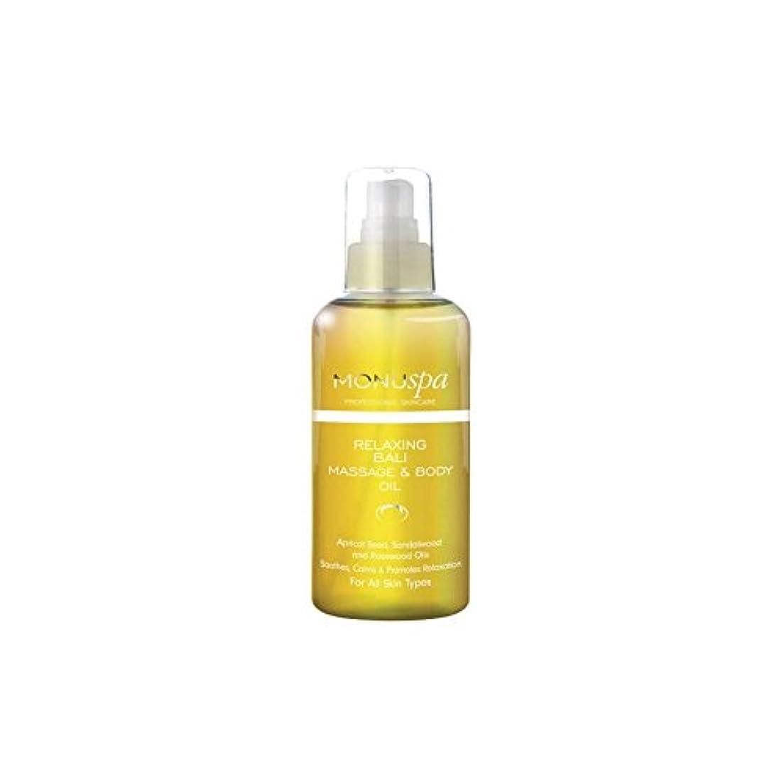 アベニューコカイン試用MONUspa Relaxing Bali Body Oil 100ml (Pack of 6) - バリボディオイル100ミリリットルを緩和 x6 [並行輸入品]