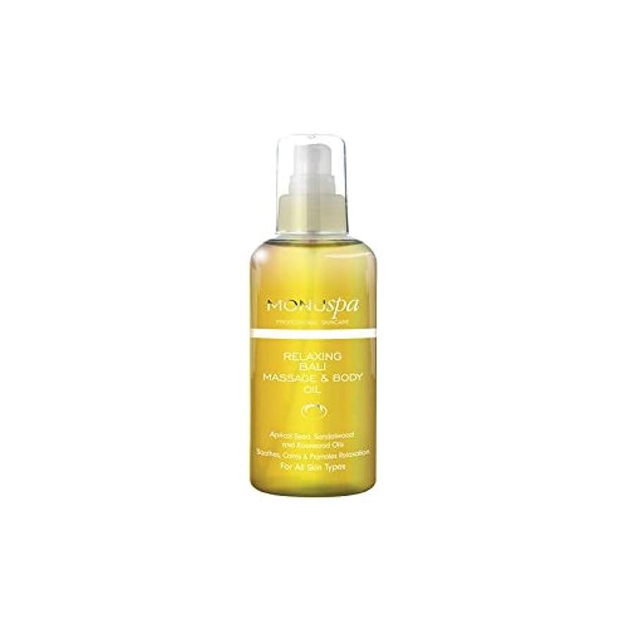 事業内容フォロー半導体MONUspa Relaxing Bali Body Oil 100ml (Pack of 6) - バリボディオイル100ミリリットルを緩和 x6 [並行輸入品]