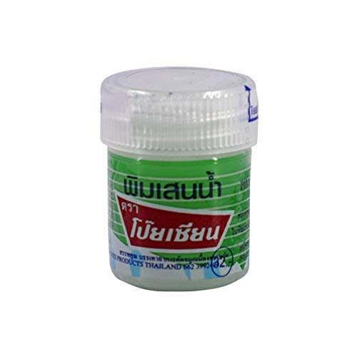 Poy Sian PIM-saen Balm Oil Aroma Refresh Inhalant Gel Health & Personal Care Products Thai Herbal Herb 8cc. (Pack of 3)